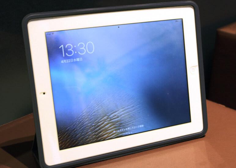 iPad貸出