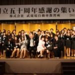 吉祥寺アニメワンダーランド2011
