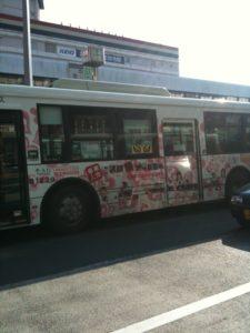 武蔵境自動車教習所 ラッピングバス