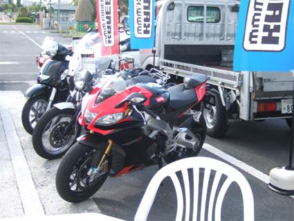 カネバン バイクイベント 二輪車
