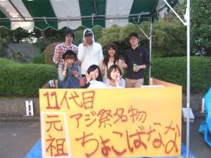 第53回アジア祭 亜細亜大学