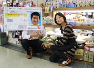 kichijoji KIKUYA 田無アスタ店