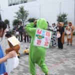 日獣祭!レッツゴー獣道