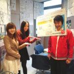 FM西東京 ウィークエンドボイス