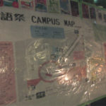 東京外国語大学『外語祭』