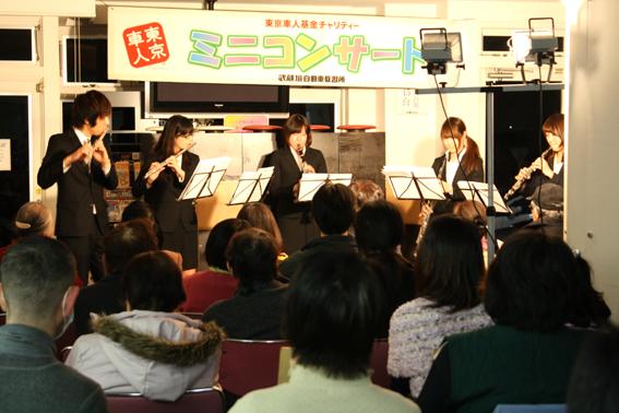 ミニコンサート 成蹊大学管弦楽団