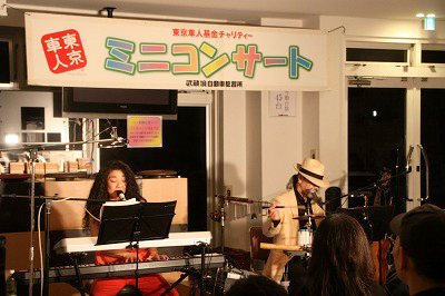 Brown Riceコンサート