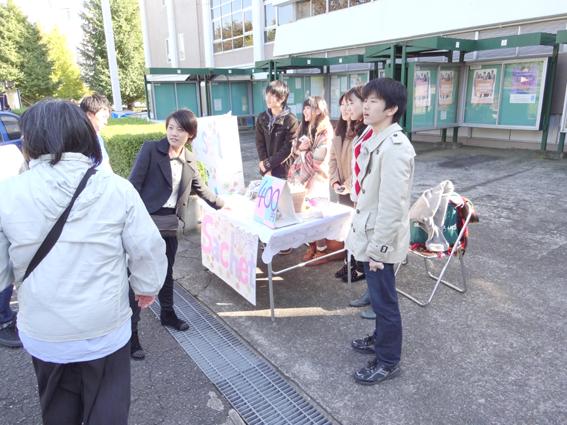 第54回『アジア祭』 亜細亜大学