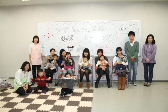 ママ&キッズハッピーミーティング 武蔵境自動車教習所