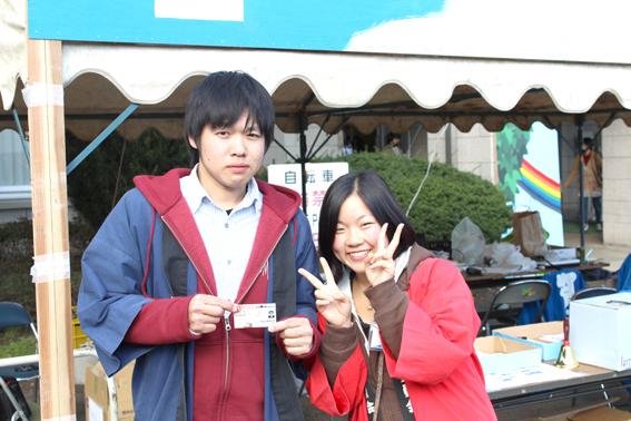 『ICU Festival 2012』