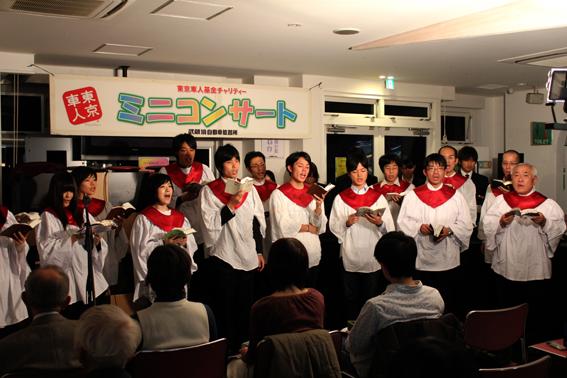 東京車人基金チャリティー ミニコンサート