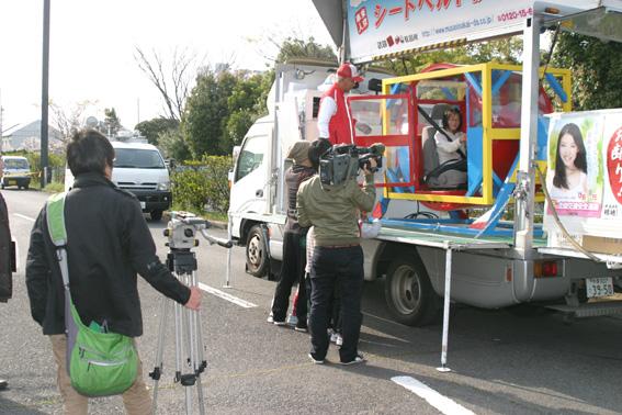 坂出自動車学校 交通遺児チャリティ第一回夜桜花火大会