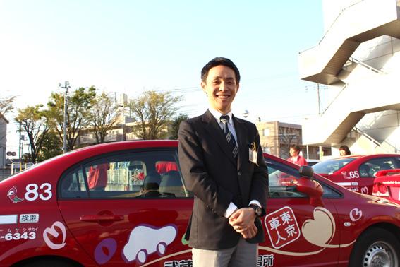 2013春 普通車 安全運転講習会