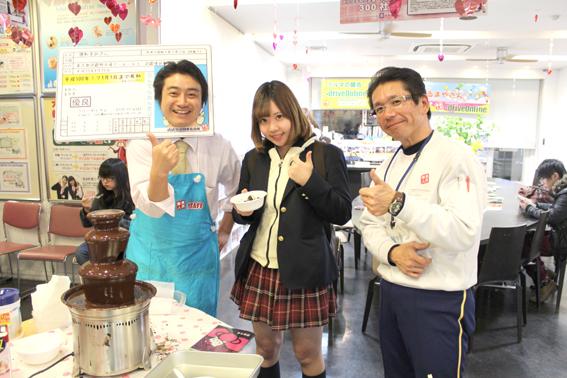 東京車人バレンタイン企画チョコレートファウンテン