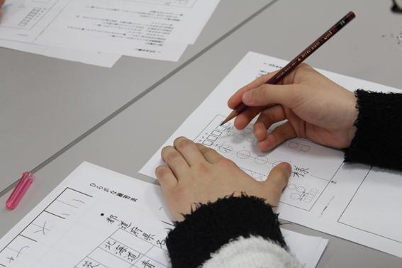 第三回美字力アップスクール