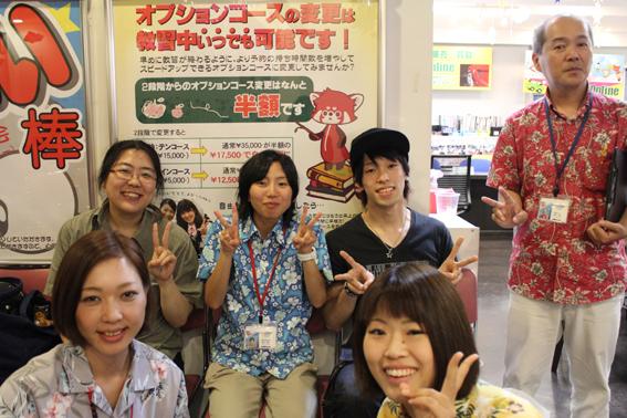 東京車人デー&東京車人カフェ