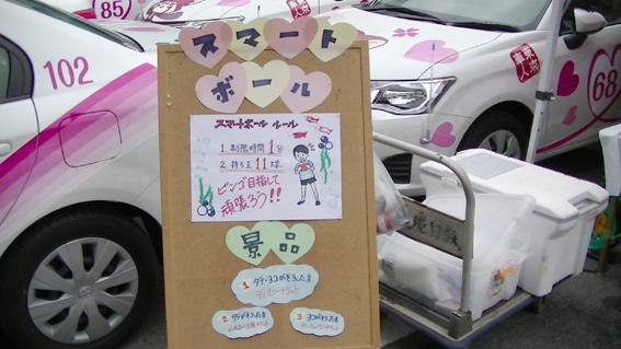 東京車人デー&カフェ