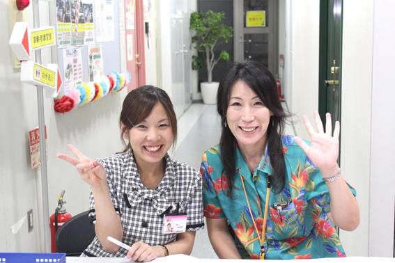 沖田さんと飯坂さん
