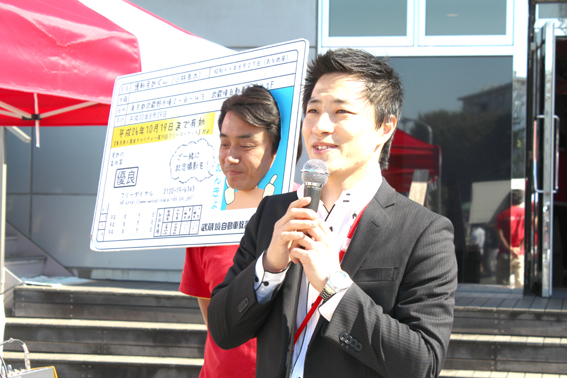 NPO 留学協会の大澤さん