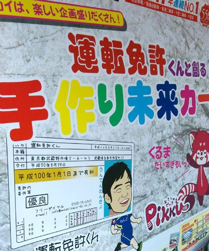 ハーレーライディングフェスタ 試乗&商談会