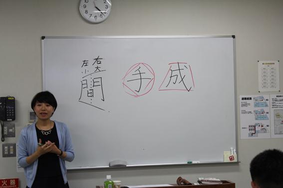 美字力アップスクール