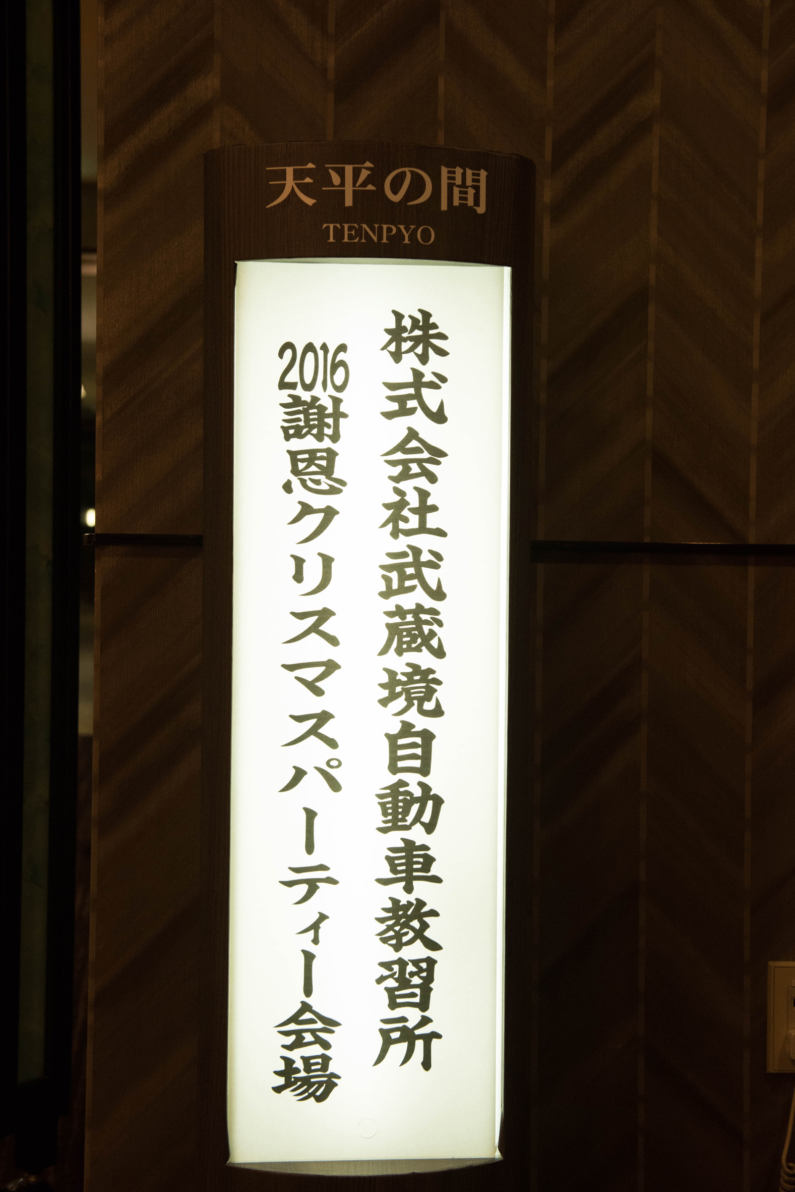 20161221_113