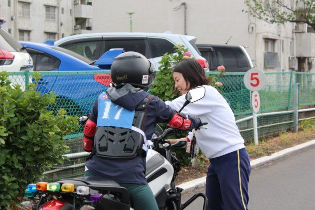 二輪車安全マインドスクール