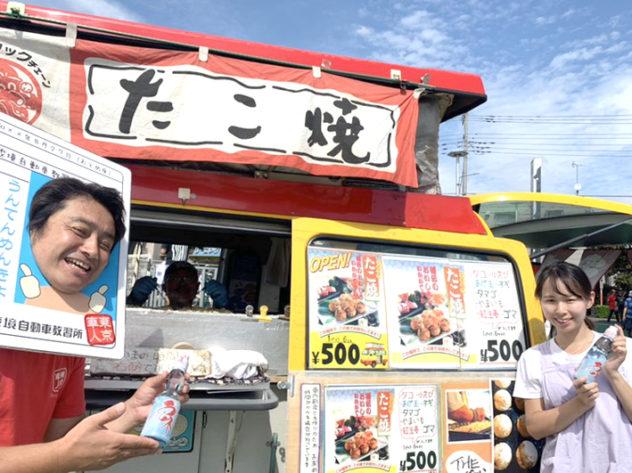 東京車人基金チャリティー第45回フリーマーケット