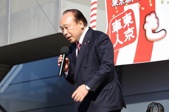 東京車人基金チャリティー第31回もちつき大会