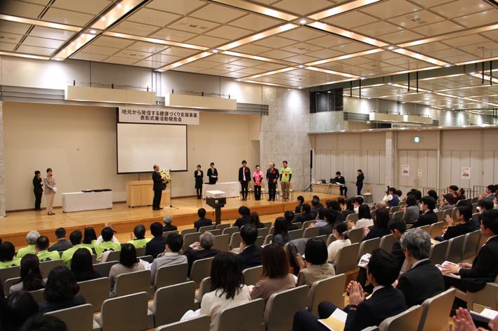 東京車人ナイトラン  を、2月16日(日)19:20~